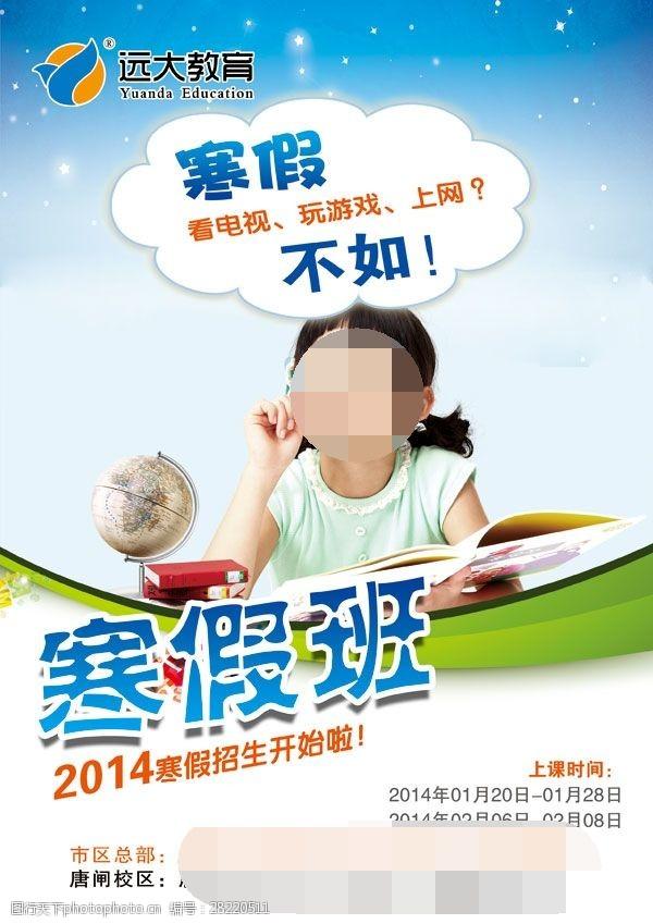 上海通用别克车内挂牌图片