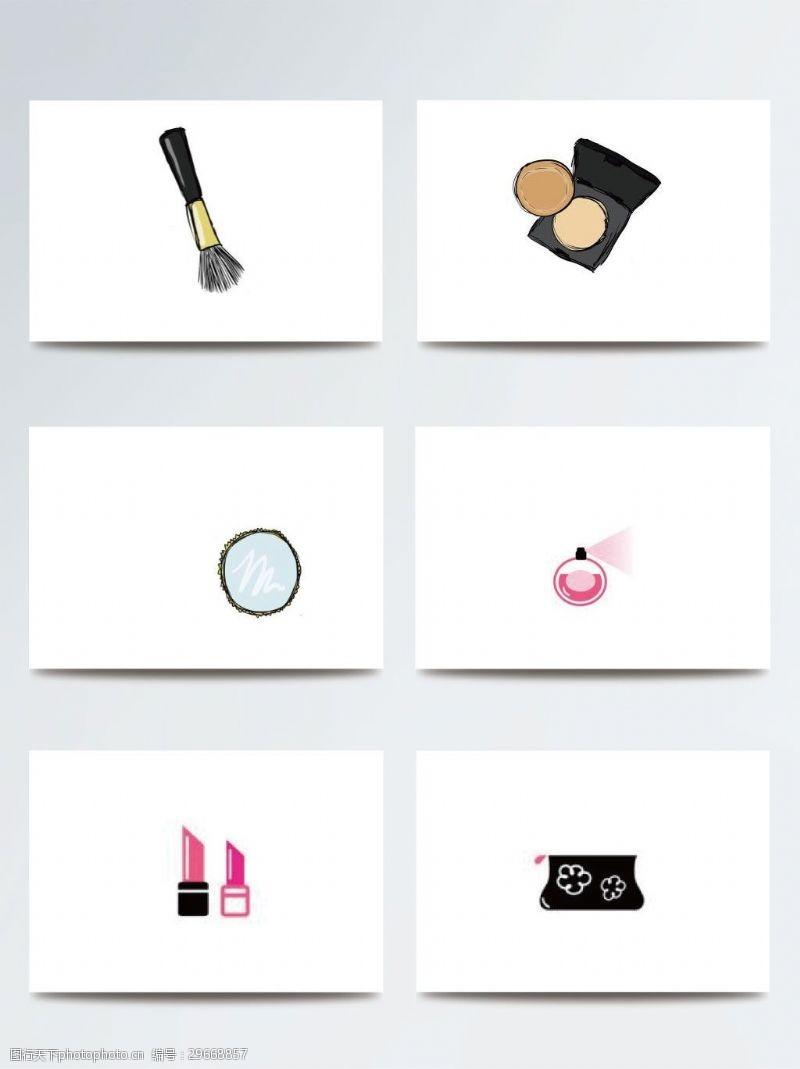 彩妆彩色手绘化妆品插画素材