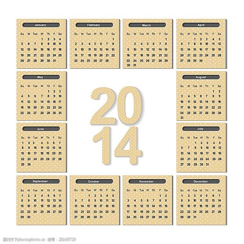 黄色2014年日历