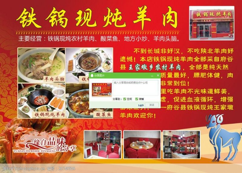 南昌梅岭旅游宣传单页免费下载