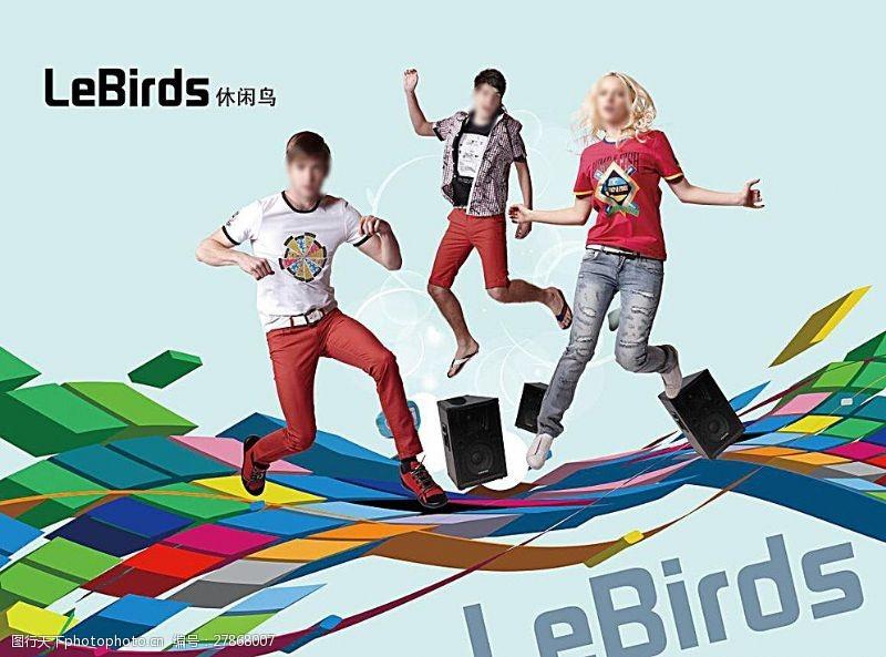 休闲运动服运动休闲鸟运动人物服饰海报图片