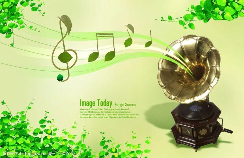 休止符老实留声机音乐广告设计PSD源文件