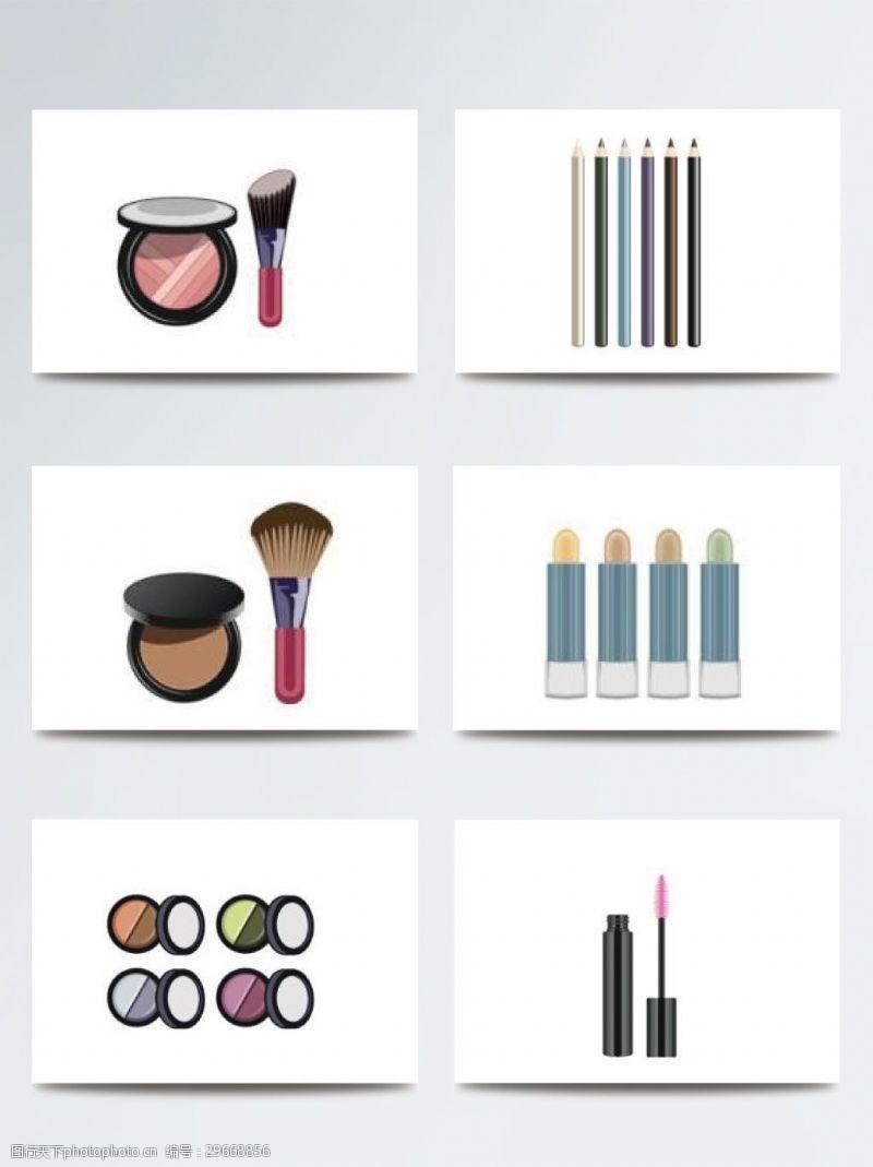 彩色彩妆化妆品插画