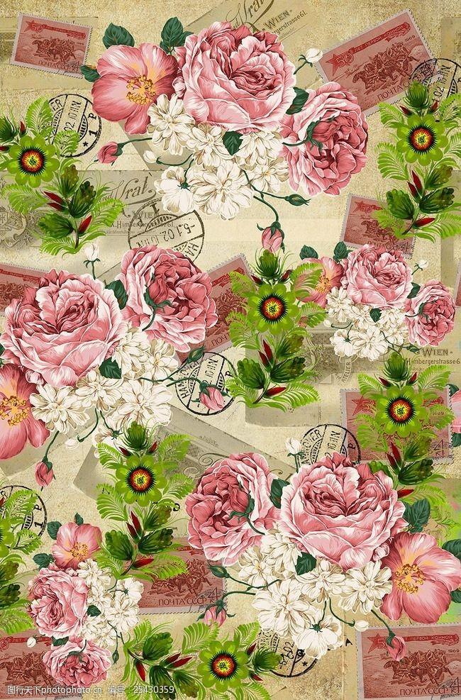 花卉邮票图案四方连续无缝连接