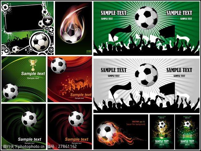 辐射背景足球海报设计元素与背景矢量素材