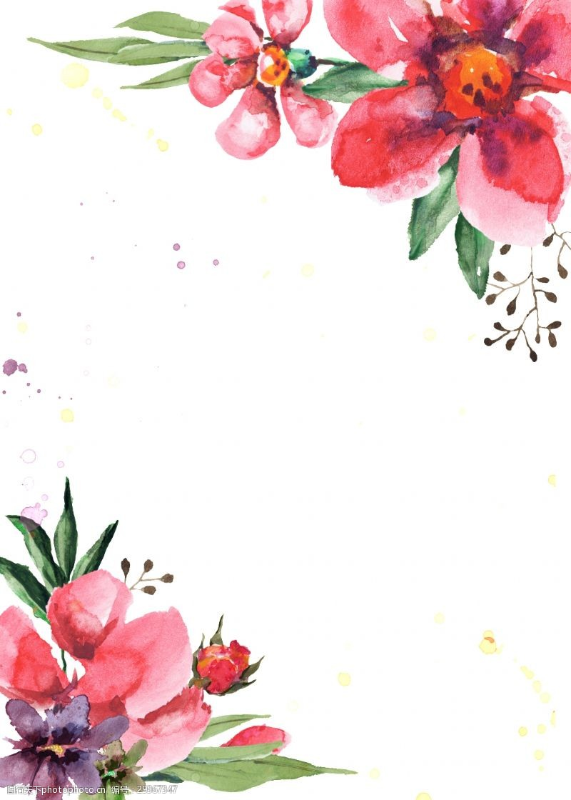手绘大红花花草装饰素材