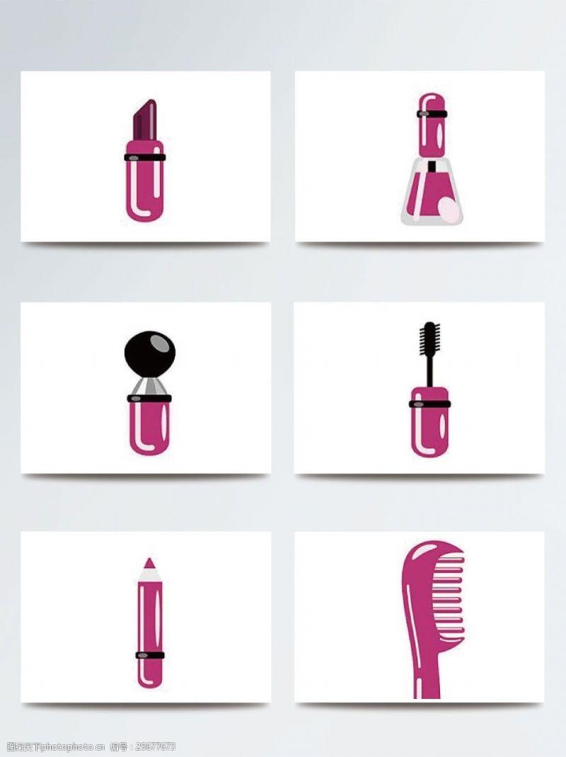 彩妆彩色美妆化妆品插画素材