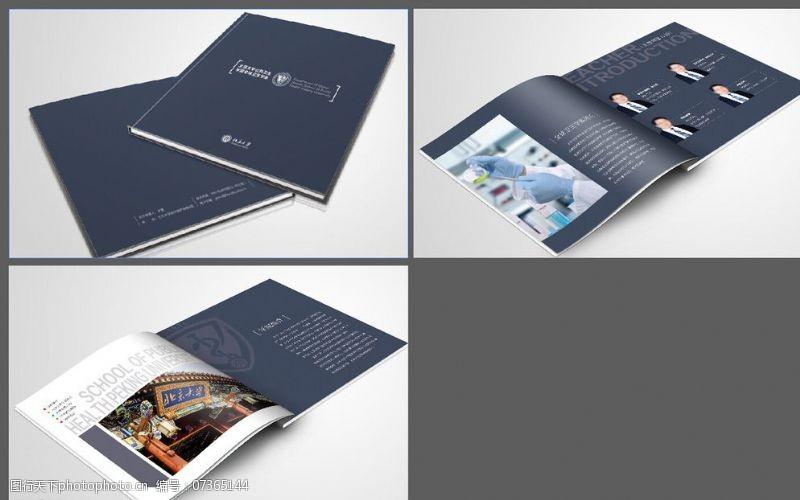 其他画册整套学院画册图片