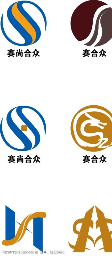sz赛尚合众logo图片