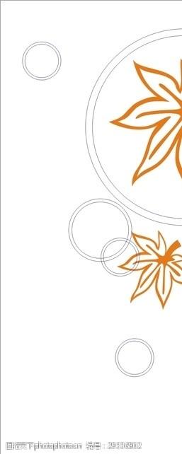 家居装饰素材枫叶