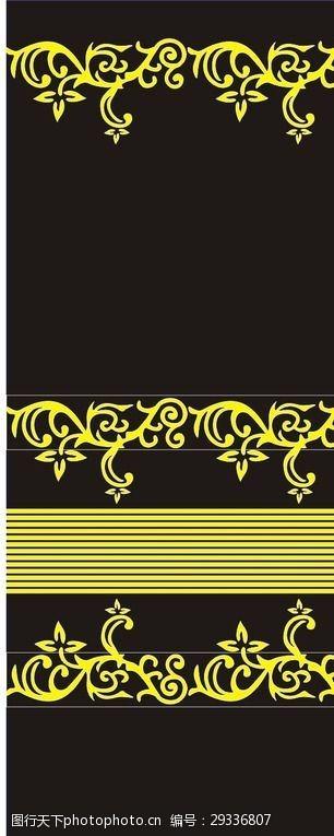 家居装饰素材金色流年