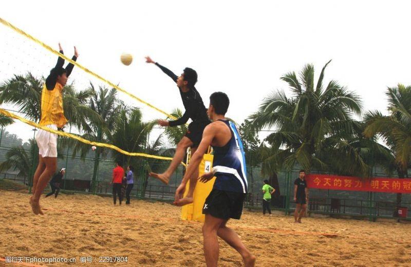 青少年排球沙滩排球
