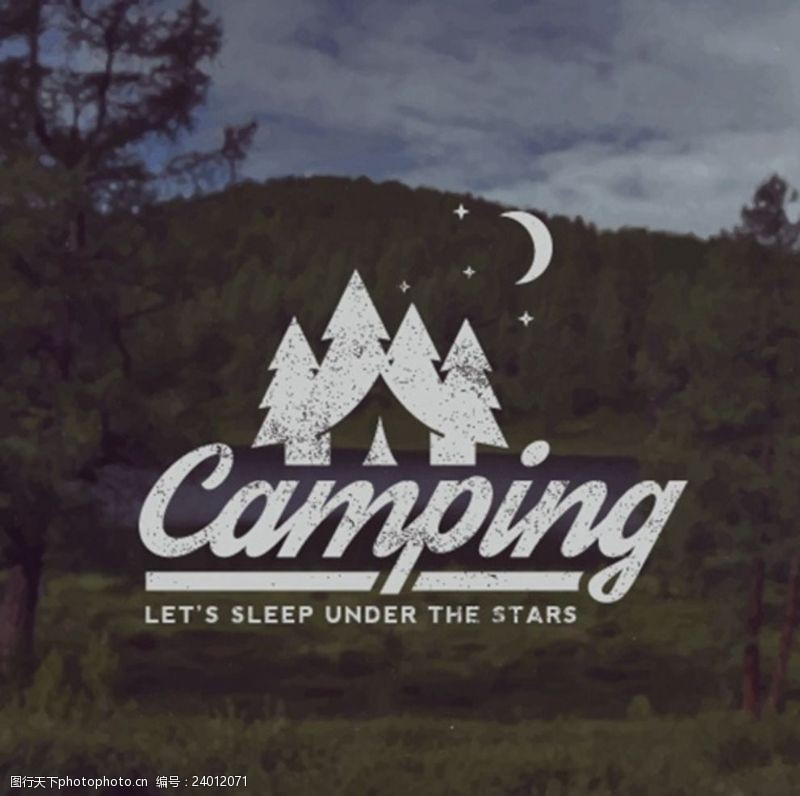 野外运动户外运动露营